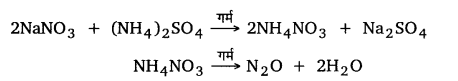 UP Board Solutions for Class 12 Chemistry Chapter 7 The p Block Elements 5Q.3.1