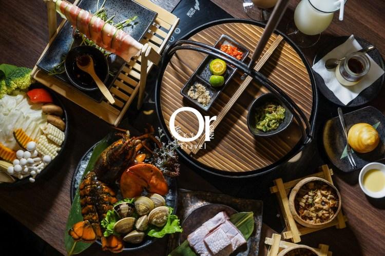 科技大樓美食|台北特色火鍋推薦、泰國香水椰子汁的椰子雞湯底你聽過嗎?有一人一鍋_椰蘶 Yatsugi