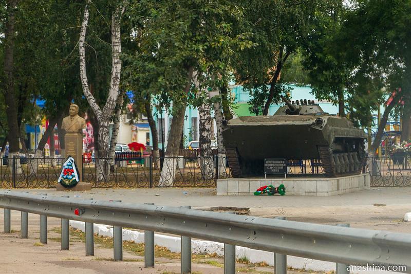 """Мемориал """"Участникам Афганской войны"""", Петропавловка"""