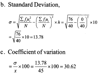 Plus One Maths Improvement Question Papers 2018A23.1