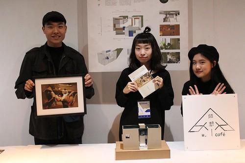 第三名的陌憩,是由王昱惟、陳玟蒨及蔡瑋倫所創作