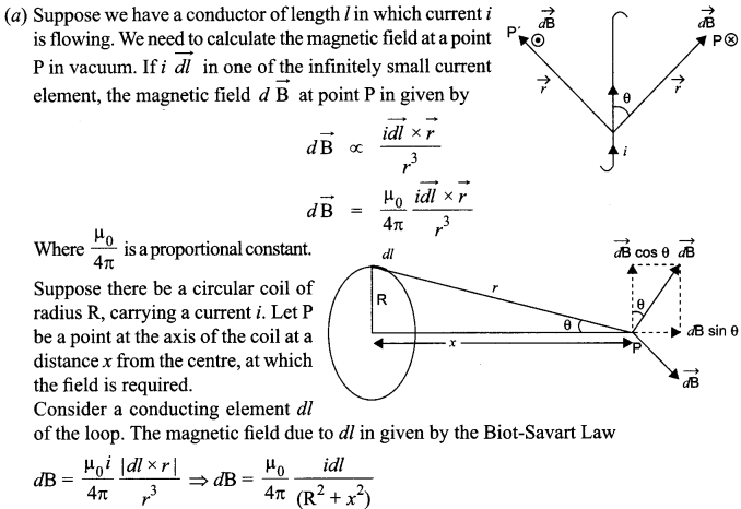 CBSE Sample Papers for Class 12 Physics Paper 1 40
