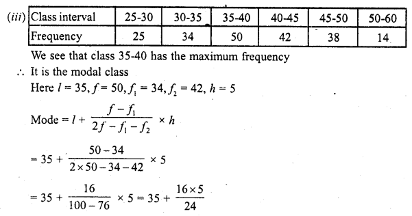 RD Sharma Class 10 Solutions Chapter 7 Statistics