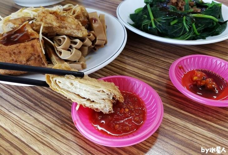 30981830437 b651708df3 b - 逢甲素食紅燒麵,有拉麵、烏龍、客家粄條各種麵條選擇,還有素燥飯、素食滷味