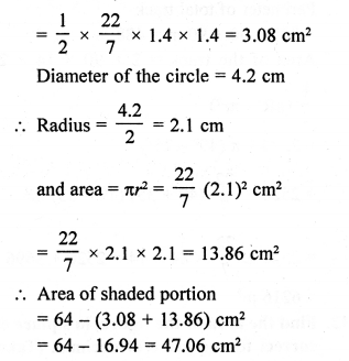 RD Sharma Class 10 Solutions Chapter 13 Areas Related to Circles Ex 13.4 - 14aa