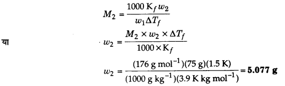 UP Board Solutions for Class 12 Chemistry Chapter 2 Solutions Q.11
