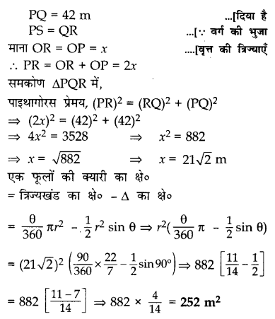 CBSE Sample Papers for Class 10 Maths in Hindi Medium Paper 1 S30