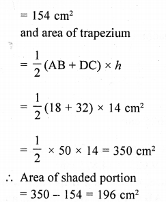 RD Sharma Class 10 Solutions Chapter 13 Areas Related to Circles Ex 13.4 - 48aa