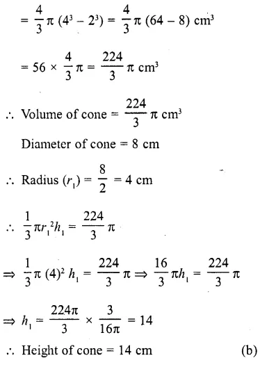 RD Sharma Class 10 Solutions Chapter 14 Surface Areas and Volumes MCQS 27