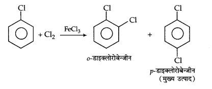 UP Board Solutions for Class 12 Chapter 10 Haloalkanes and Haloarenes 6Q.1.10