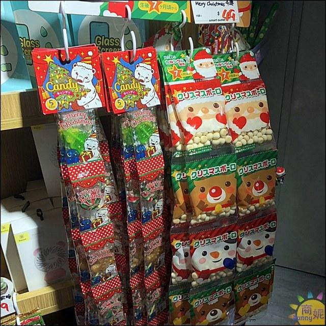 獅賣特聖誕特賣9