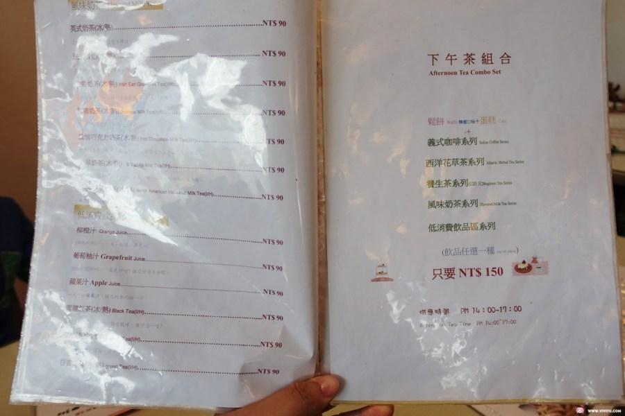 下午茶餐廳,咪荳複合式餐坊,婦女館,平價套餐,延平公園,桃園後站美食,桃園美食 @VIVIYU小世界