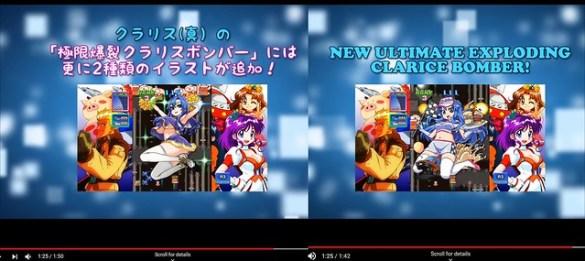 CruisinMix Special - Censorship Comparison