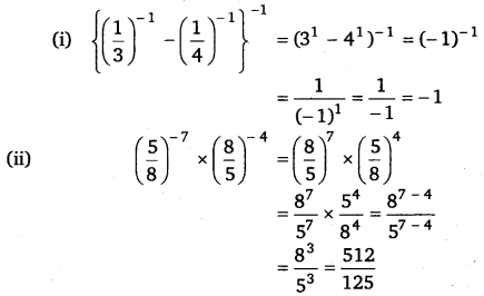 vedantu class 8 maths Chapter 12 Exponents and Powers 8