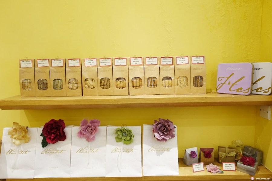 伴手禮,必吃甜品,必買,曲奇4重奏,澳洲牛奶公司,蝴蝶酥,香港旅遊,香港美食 @VIVIYU小世界