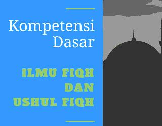 kompetensi-dasar-fiqh-dan-ushul-fiqh-pesantren-salafiyah