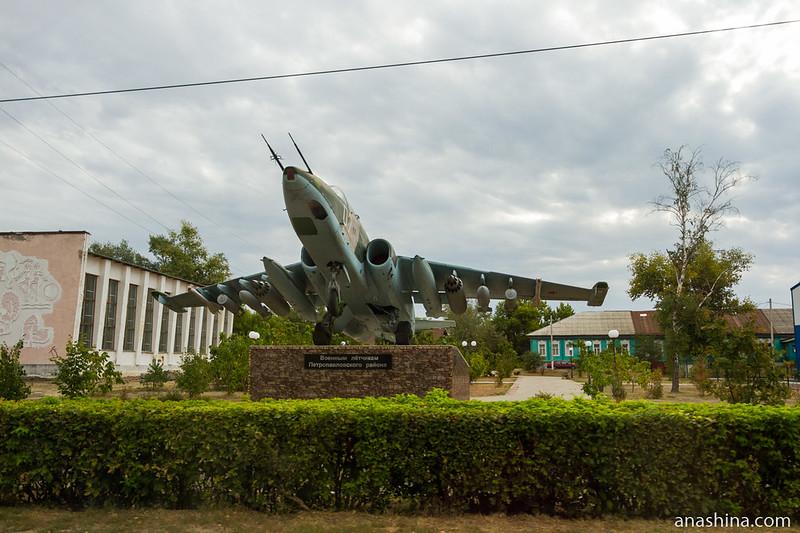 Су-25, Петропавловка
