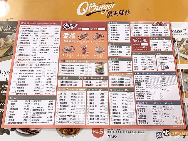 Q Burger