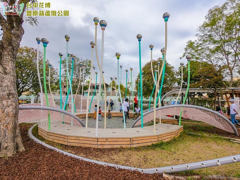 台中花博153