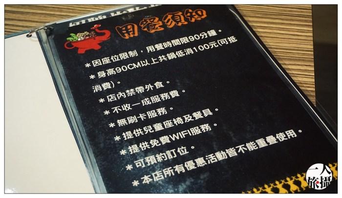 蘇吉泰式風味鍋 23