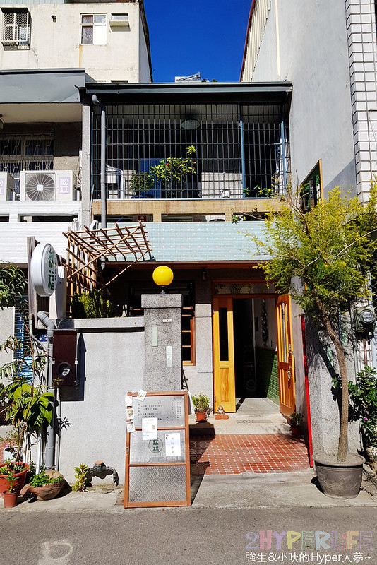 39706369443 e071cf5c9a c - 秋福飲食店│來自阿嬤手作讓人想念的味道~台式蘿蔔糕和碗糕也能變身文青早午餐!