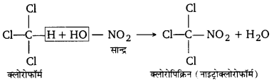 UP Board Solutions for Class 12 Chapter 10 Haloalkanes and Haloarenes 6Q.2.9