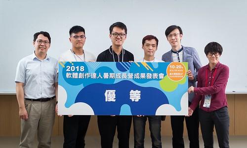 20181020軟體創作成長營成果發表會280