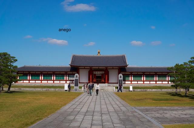 薬師寺 三蔵院