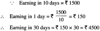 NCERT Solutions for Class 6 Maths Chapter 12 Ratio and Proportion 61