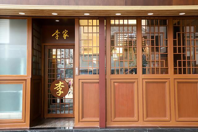 1. 正門