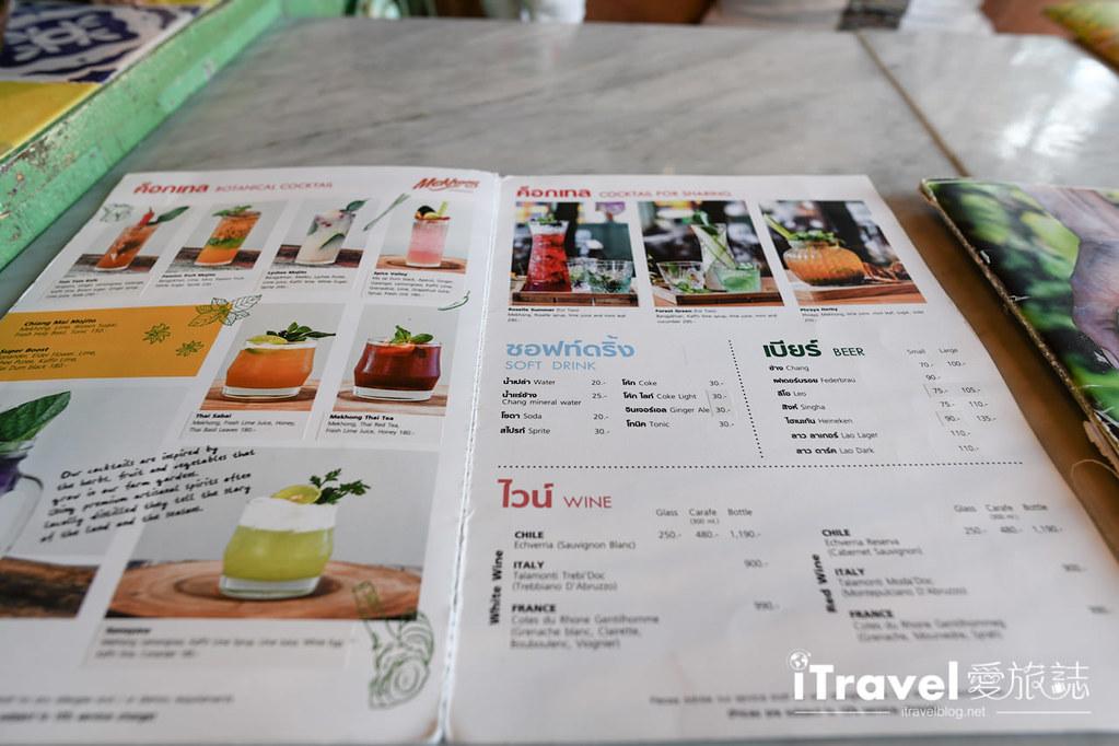 清邁美食餐廳 Ginger Farm Kitchen (11)