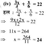 upboard solutions class 7 maths chapter 6 1(a) 10