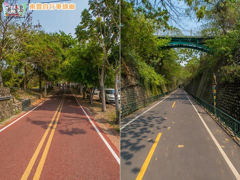 東豐自行車綠廊10