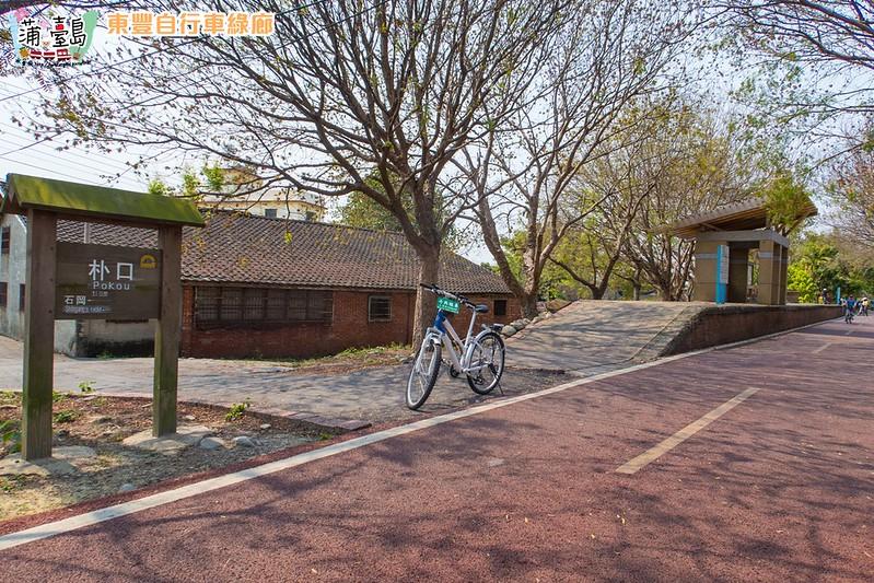 東豐自行車綠廊03