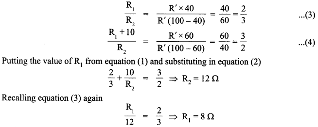 CBSE Sample Papers for Class 12 Physics Paper 6 42