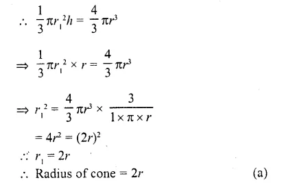 RD Sharma Class 10 Solutions Chapter 14 Surface Areas and Volumes MCQS 4