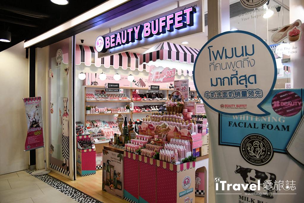 MAYA Lifestyle Shopping Center (52)