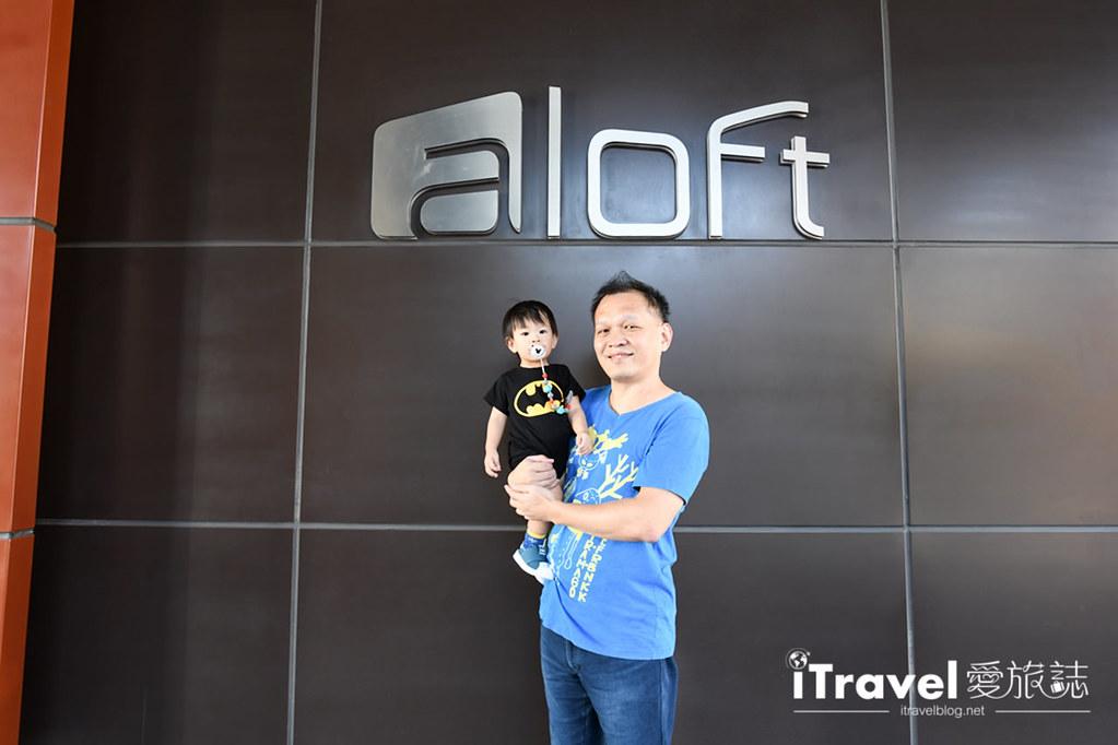 北投雅樂軒飯店 Aloft Taipei Beitou (6)