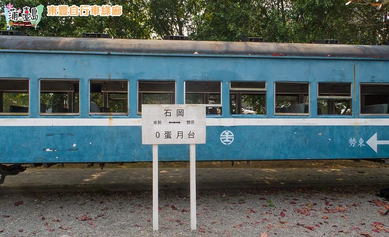 東豐自行車綠廊21