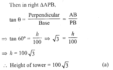 RD Sharma Class 10 Solutions Chapter 12 Heights and Distances MCQS - 2aa