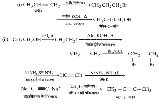 UP Board Solutions for Class 12 Chapter 10 Haloalkanes and Haloarenes 2Q.19.1