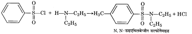 UP Board Solutions for Class 12 Chemistry Chapter 13 Amines 29