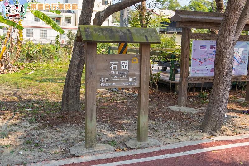 東豐自行車綠廊07