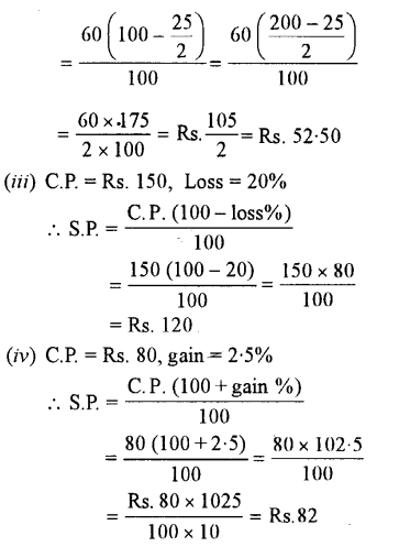 Selina Concise Mathematics class 7 ICSE Solutions - Profit, Loss and Discount-a2..