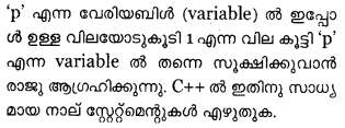 Plus One Computer Science Model Question Papers Paper 2.22