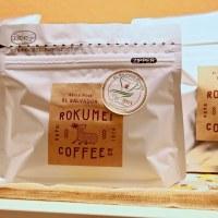 日本烘豆冠軍就在這!奈良 Coffee Beans Rococo 自家烘焙咖啡,近鐵奈良站步行1分鐘。