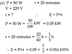 RBSE Solutions for Class 10 Science Chapter 10 Electricity Current AL Q9