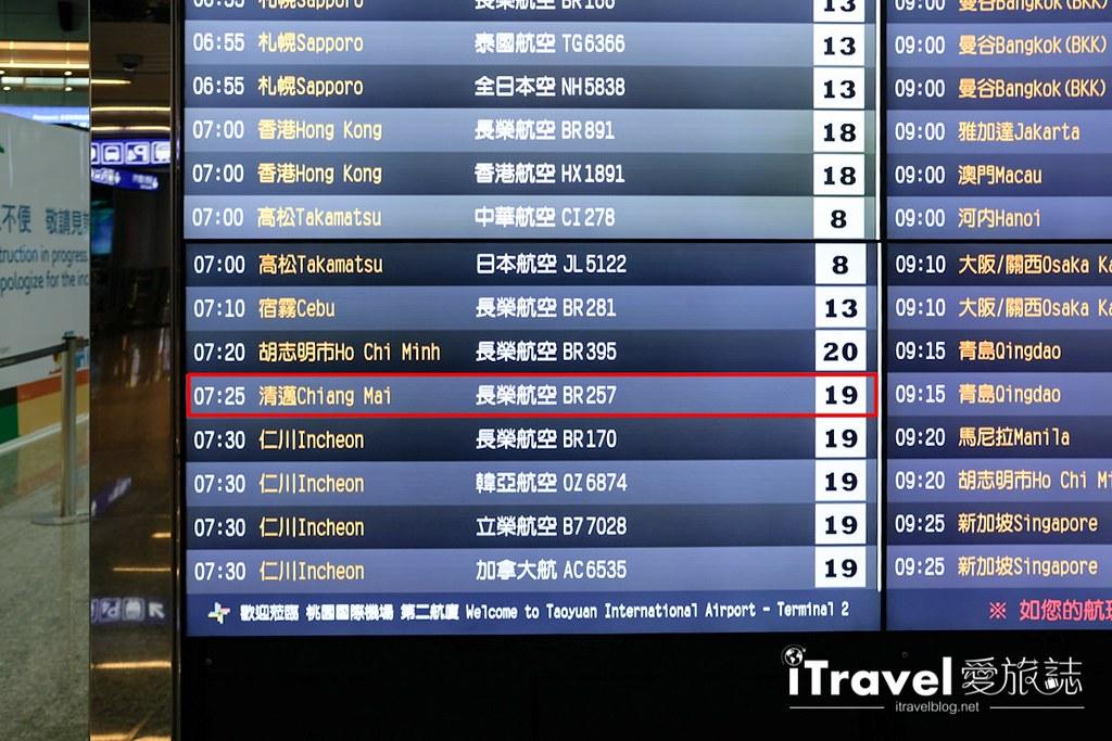 長榮航空搭乘心得 (2)