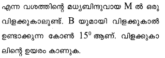 Plus One Maths Model Question Papers Paper 1Q2.1