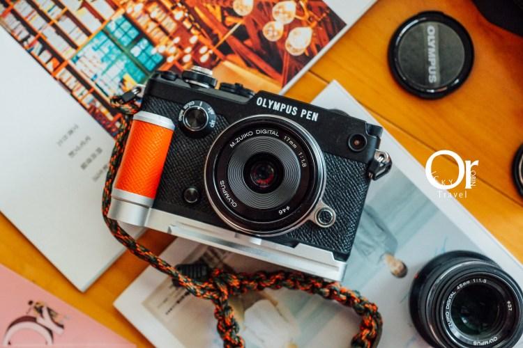 相機開箱|傳承經典 OLYMPUS PEN-F / PENF,經典旁軸菲林相機設計,傳統工藝與數位的融合,延續精緻的操作手感